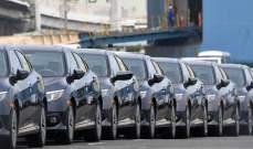 مبيعات السيارات في الاتحاد الأوروبي تتراجع 12% الشهر الماضي
