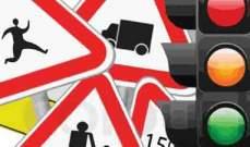 دراسة: سائقوالسيارات الباهظة الثمن أكثر من يخالف قوانين المرور بوقاحة