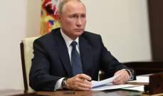بوتين سيتخذ قراراً بشأن فرض عقوبات على واشنطن