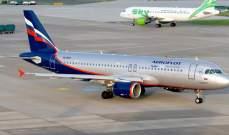 """شركات الطيران الروسية تفقد أكثر من نصف ركابها بسبب """"كورونا"""""""