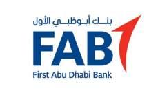 """""""بنك أبوظبي الأول"""" يعلن إتمام عملية الاستحواذ على حصة 100% من رأسمال """"بنك عودة مصر"""""""