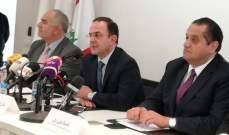 """كيدانيان خلال اطلاق """"ITM Beirut"""": عام 2019 سيكون سنة السياحة في لبنان"""