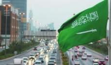 السوق السعودي: 214.2 مليون ريال صافي مشتريات الأجانب المؤهلين