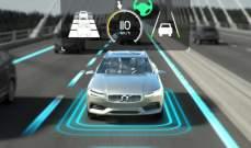 مراقبة السرعة في السيارات وتحديد السرعة القصوى إجبارية في أوروبا بداية من عام 2022