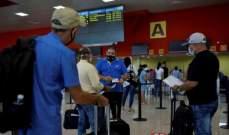 """كوبا تتحدى """"كورونا"""" وهافانا على موعد جديد مع السياح"""