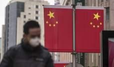 """الصين تنضم إلى """"مبادرة كوفاكس"""" العالمية للقاحات الوقاية من """"كورونا"""""""