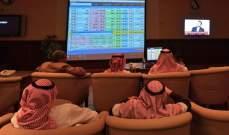 سوق الأسهم السعودية يغلق مرتفعاً 2 %.. وينهي آذار على أكبر تراجع منذ 2015