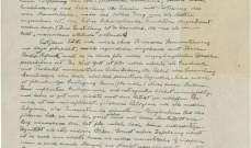 2.9 مليون دولار ثمن رسالة كتبها ألبرت أينشتاين!