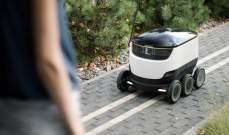 الصين واليابان تبتكران روبوتات لتوصيل الطعام