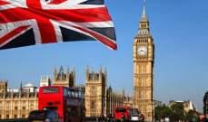 بريطانيا تستضيف إجتماعاً إفتراضياً لمجموعة السبع بشأن توزيع عادل للقاحات