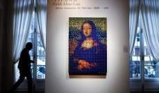"""لوحة""""الموناليزا"""" الجديدة قد يصل سعرها الى 150 ألف يورو!"""