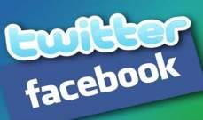 """""""فيسبوك"""" و""""تويتر"""" يحذفان فيديو لترامب عن """"كورونا"""""""