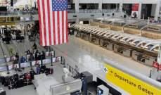 تراجع المسافرين عبر المطارات الأميركية لأدنى مستوى في 6 أشهر