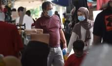 """سنغافورة تقر حزمة تحفيز إضافية بقيمة 5.8 مليار دولار للتعافي من تداعيات """"كورونا"""""""