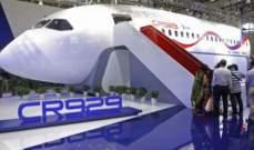 """مسؤول روسي: موسكو وبكين تخططان لتصنيع طائرات """"سي آر-929"""""""