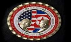 إقبال كثيف على شراء عملة ترامب-كيم الذكارية رغم إلغاء قمة الزعيمين
