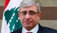 وزير التربية وقع مشروع مرسوم إنشاء فروع للجامعة اللبنانية بعكار وبعلبك وكسروان