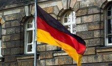 معهد بحثي ألماني يخفض توقعاته للنمو إلى 3.3 بالمئة في 2021