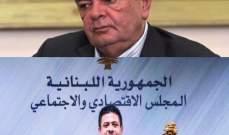 """ندوة """"حوار بيروت"""" بعنوان: السياحة في لبنان: أي سياسة سياحية مستدامة؟"""