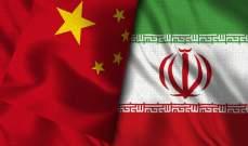 خلال 10 أشهر.. إيران تصدر ما قيمته 11 مليار دولار الى الصين