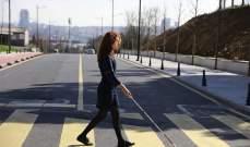 أول عصا في العالم بالذكاء الاصطناعي لمساعدة المكفوفين