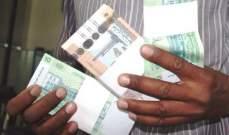 السودان: السلطات الأمنية تجدد حملاتها ضد تجار العملة في الخرطوم