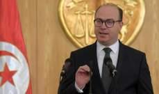 رئيس وزراء تونس يقرر عدم اللجوء لمزيد التداين الخارجي ويوقف الزيادات في الأجور