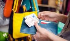 كيف تتجنبالإفلاس لدى التسوق خلال السفر؟