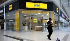 """نيجيريا.. إلغاء قضية ضرائب بقيمة ملياري دولار بحق """"MTN"""" للإتصالات"""