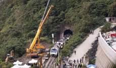 وزير النقل في تايوان يقول إنه يتحمل مسؤولية كارثة القطار ويستعد للإستقالة