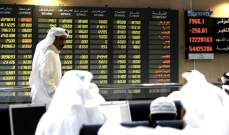 بورصة أبوظبي تغلق على إنخفاض بنسبة 1.02% عند 4285.59 نقطة