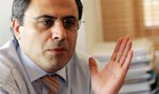 """أزعور يؤكد استعداد """"صندوق النقد"""" مساعدة لبنان"""