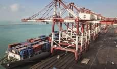 ايران: ارتفاع معدل السلع غير النفطية المصدرة بنسبة 11% في بعض المحافظات