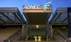 """""""أدنيك"""" الاماراتية تعفي المشاركين الدوليين في المعارض من ضريبة القيمة المضافة"""