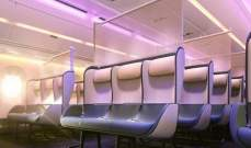 """شركة بريطانية تقدم تصورها لمقاعد الطائرات في عصر ما بعد """"كورونا"""""""