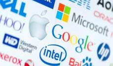 6 معلومات يجب أن تعرفها عن القانون البريطاني الأخطر على شركات التكنولوجيا