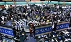 """""""نايمكس"""" يتراجع بنسبة 1.7% إلى 67.04 دولار للبرميل"""