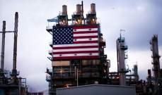 الخام الأميركي يغلق مرتفعاً لكنه يسجل خسائر أسبوعية