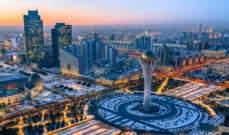 أكثر من 2 مليار دولار إستثمارات الإمارات في كازاخستان