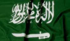 السعودية: اغلاق 6 مصانع أغذية ومياه معبأة بالرياض وجدة والدمام