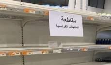 الجزائر.. قطاع الأعمال يدرس مقاطعة المنتجات الفرنسية