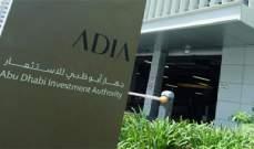 """""""جهاز أبوظبي للاستثمار"""" ثاني أكبر مستثمر في البنية التحتية في العالم"""