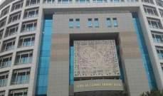 """""""البنك الأفريقي للتصدير والاستيراد"""" يستهدف تعاقدات تجارية بـ50 مليار دولار"""