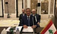 سلامة شارك في اجتماع الدورة الاعتيادية لمجلس محافظي المصارف المركزية في الأردن