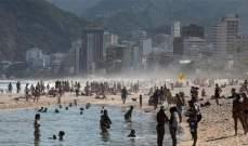 """ريو دي جانيرو تفرض الحجز عبر تطبيق لارتياد الشواطىءلمواجهة """"كورونا"""""""