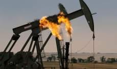 """تراجع متواصل لأسعار النفط.. """"برنت"""" دون 55 دولاراً للبرميل"""
