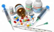 جرائم المخدرات المقترفة بغير قصد التعاطي أو الإستهلاك الشخصي وعقوباتها