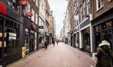 93 حالة وفاة جديدة بفيروس كورونا في هولندا