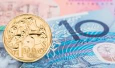 الدولار الأسترالي يرتفع بدعم من تعافٍ محتمل لتجارة الصين