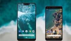 """تسريب تفاصيل جديدة حول هاتف """"غوغل Pixel 3 Lite"""""""